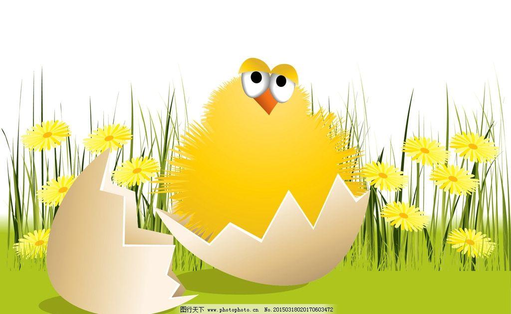 鲜花 公园 蛋壳 可爱小鸡 happy easter 活泼 开心兔子 复活节 手绘 矢量 卡通 鸡蛋 彩蛋 节日素材 小鸡 郁金香 复活节背景 节日庆祝 文化艺术 EPS 设计 矢量卡通 设计 广告设计 卡通设计 AI