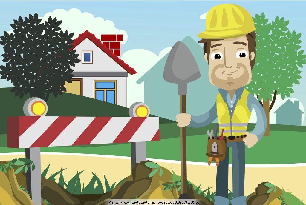 工人 工程師 建筑設計師 裝修工人 施工工具 裝飾工人 修理工人 手繪
