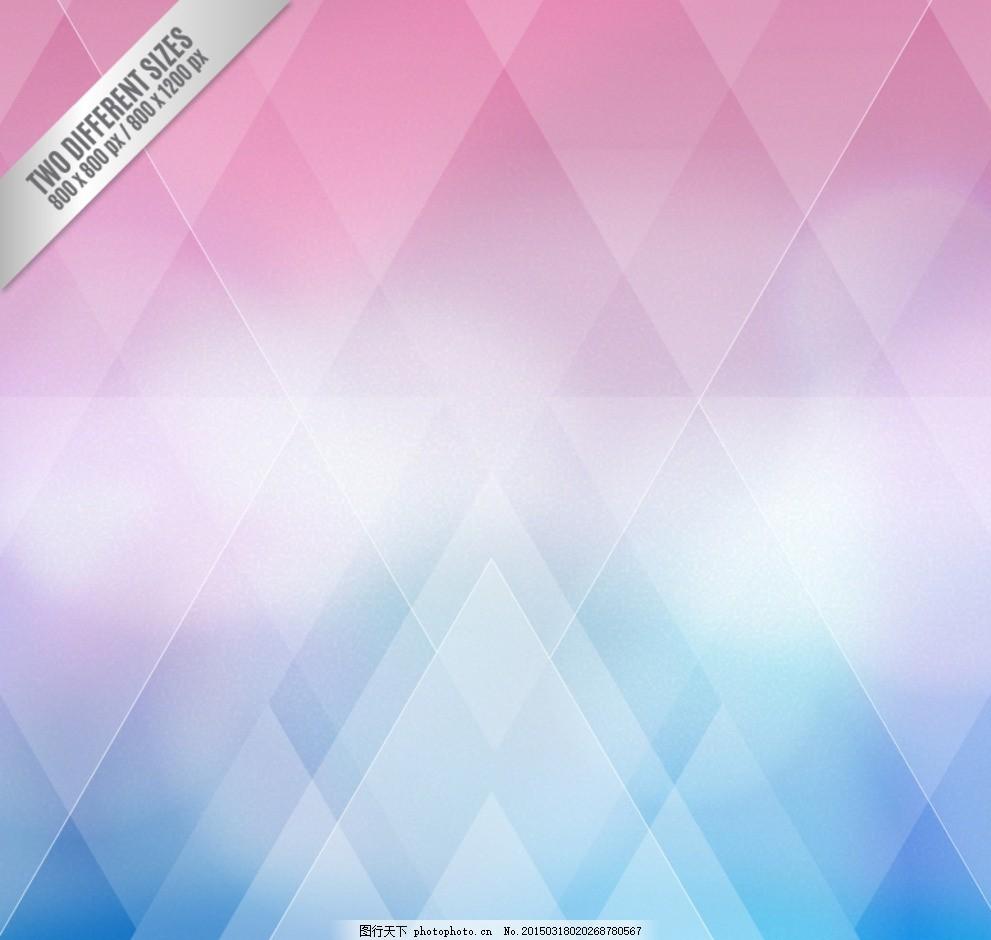 梦幻 光晕 星光 菱格 形状 渐变 背景 海报 商务 科技 背景素材 设计