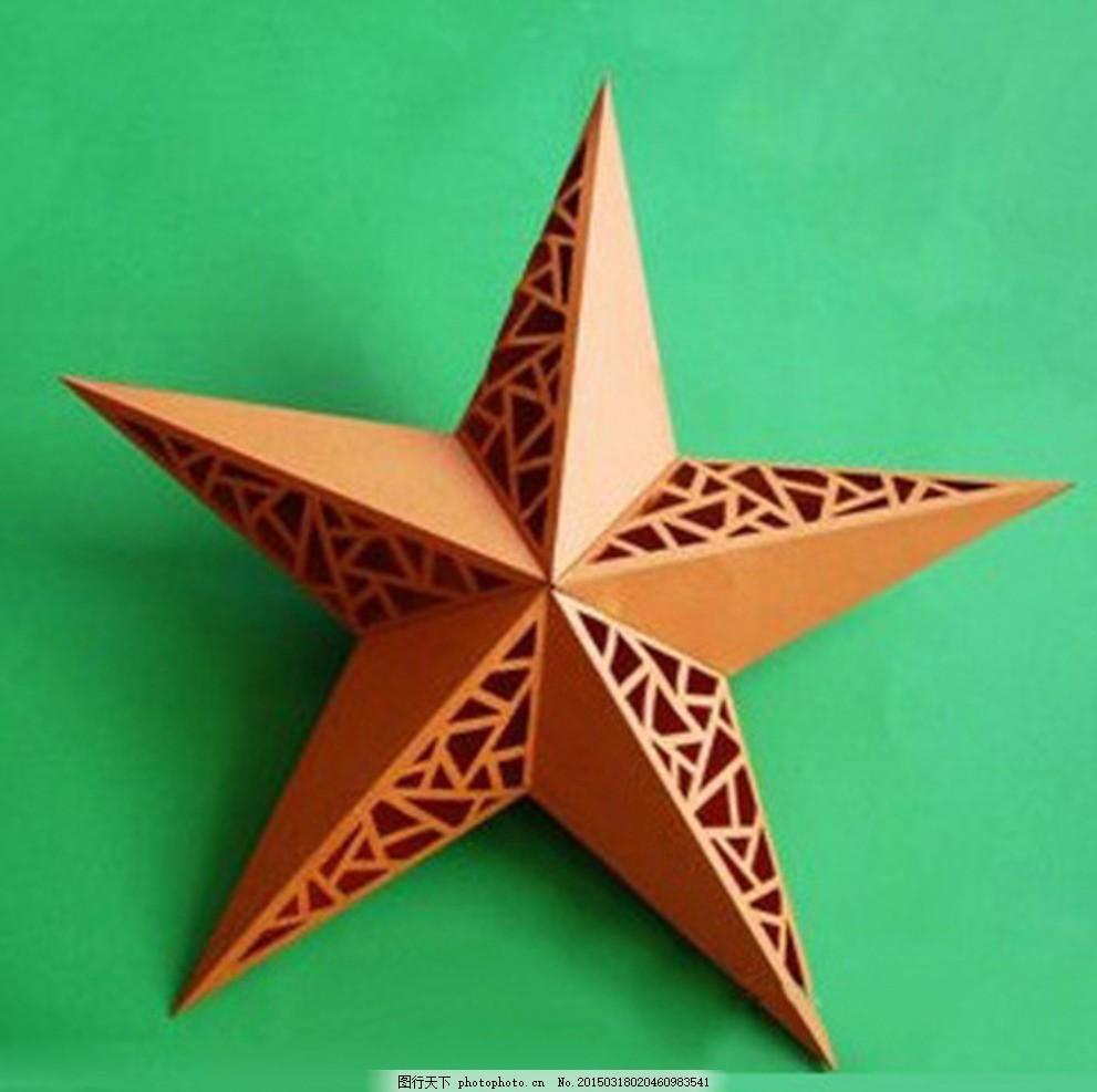 立体五角星结构图 纸五角星 手工折纸 结构图纸 纸艺五角星