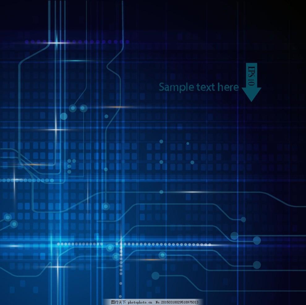 科技科幻背景 电路板 电子元件 线路 幻彩 光线 光圈 光晕 炫光