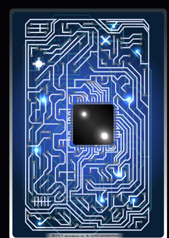 电子科幻背景 电路板 电子元件 线路 幻彩 光线 光圈 光晕 背景 炫光