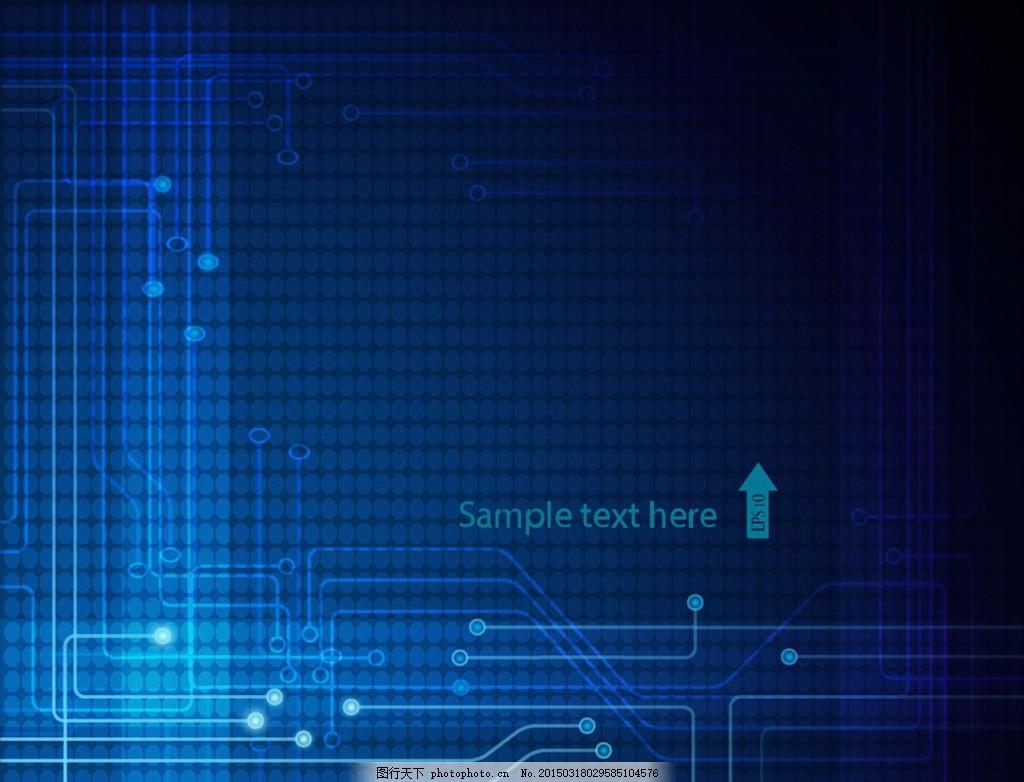 科技科幻背景,电路板 电子元件 线路 幻彩 光线
