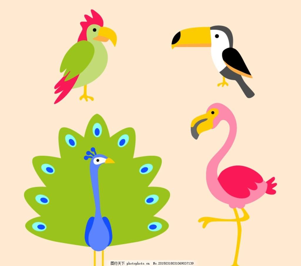 彩色卡通鸟设计矢量素材 鹦鹉 八哥 孔雀 丹顶鹤 动物 插画 海报