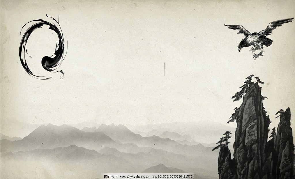 水墨画 鹰 墨点 水墨背景 山水画  设计 psd分层素材 psd分层素材 300图片