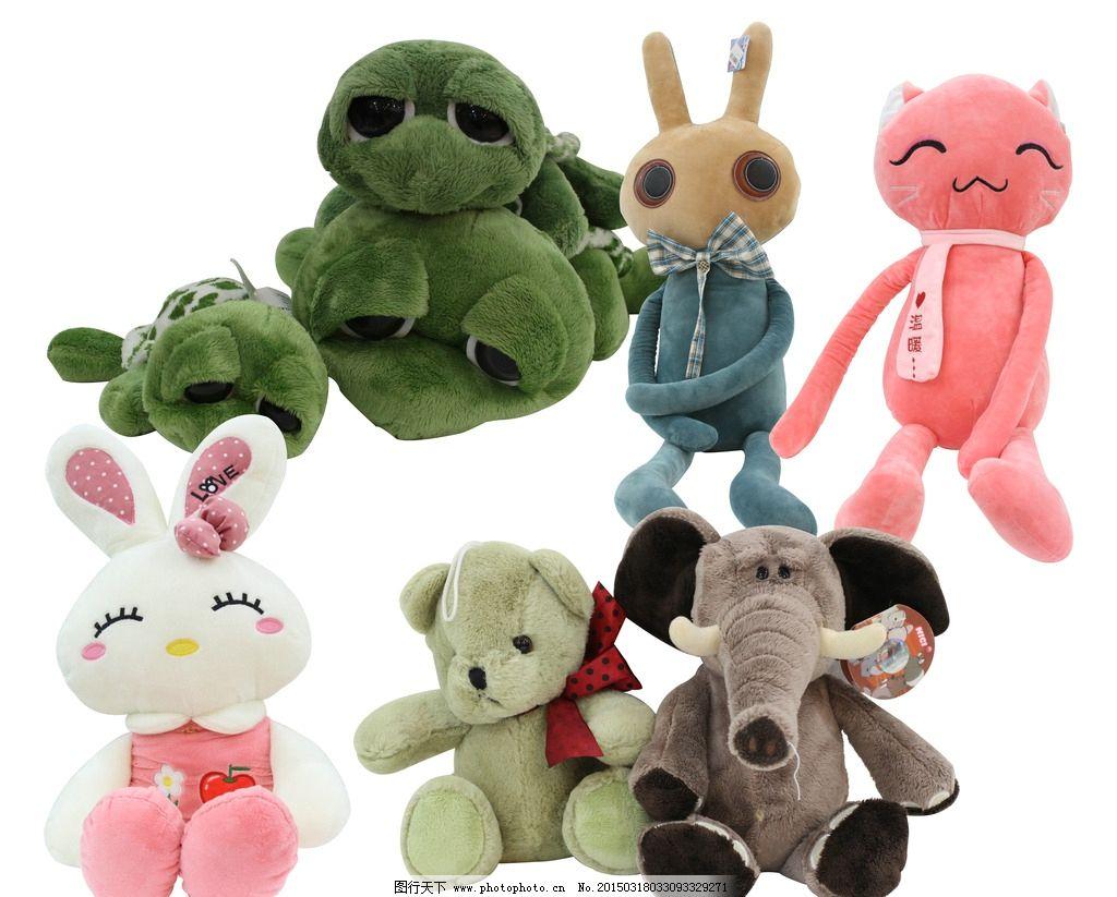 兔子 可爱 可爱兔子 毛绒玩具 小熊 小乌龟 玩具小乌龟 大象毛绒 红色