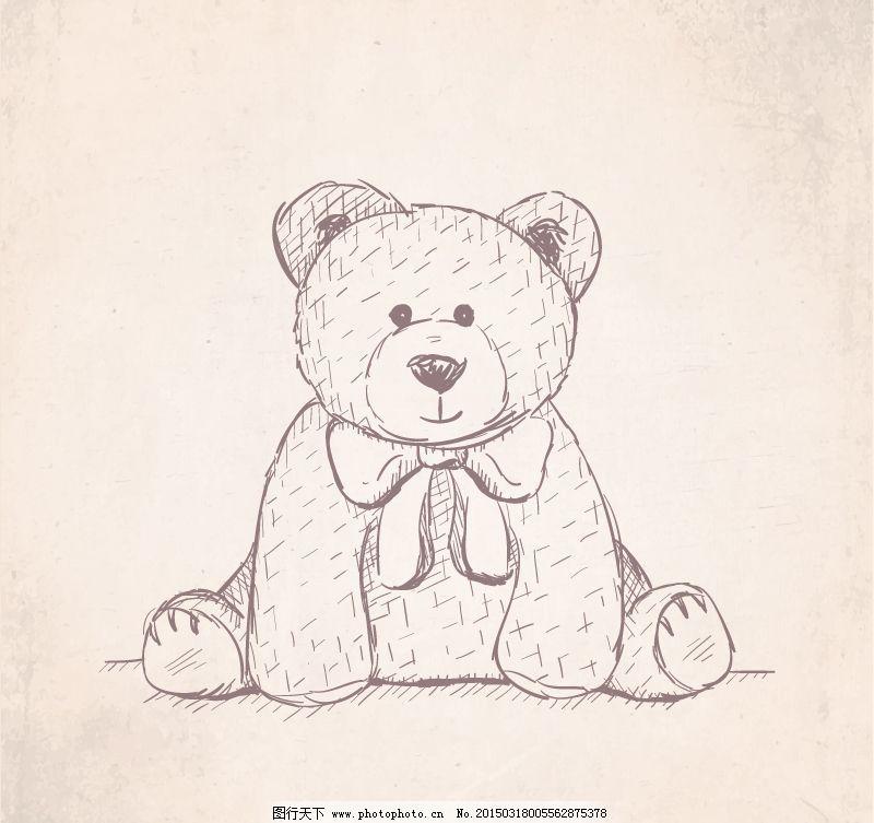 手绘憨厚泰迪熊矢量素材免费下载 布娃娃 可爱 手绘 泰迪熊 玩具 手绘