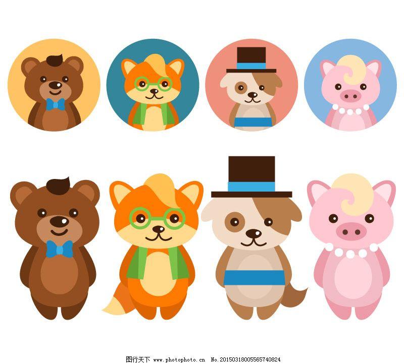 动物 狐狸 卡通头像 猪 猪 卡通头像 动物 狗熊 狐狸