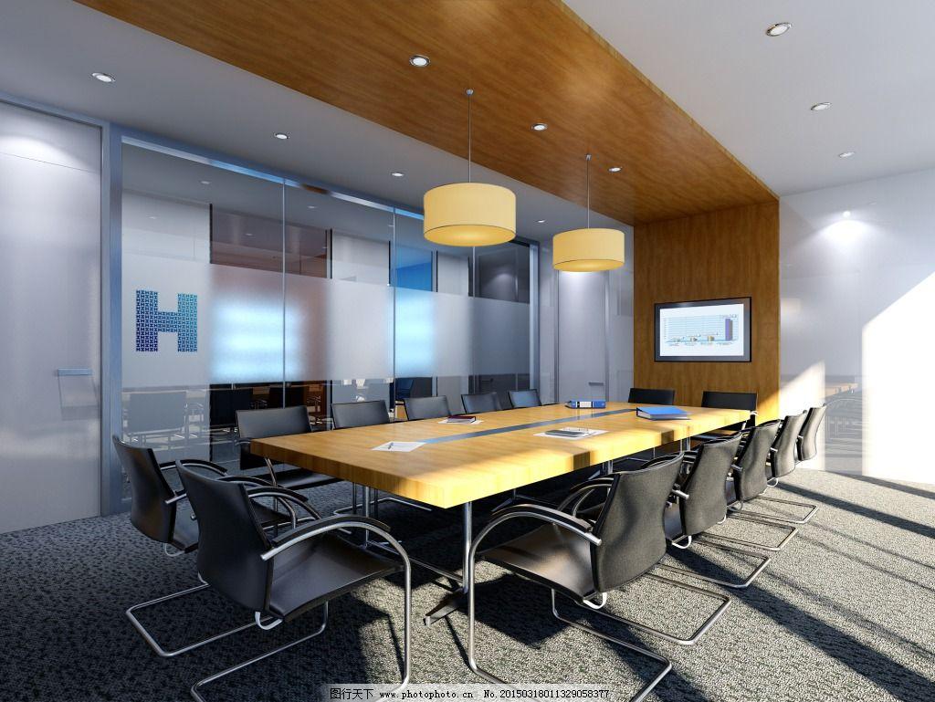 会议室效果图免费下载 工装 会议室        装饰 装修 工装 会议室