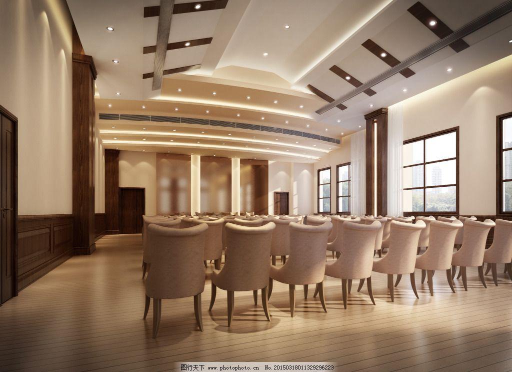 装饰 装修 工装 会议室 装饰 装修        家居装饰素材 室内设计