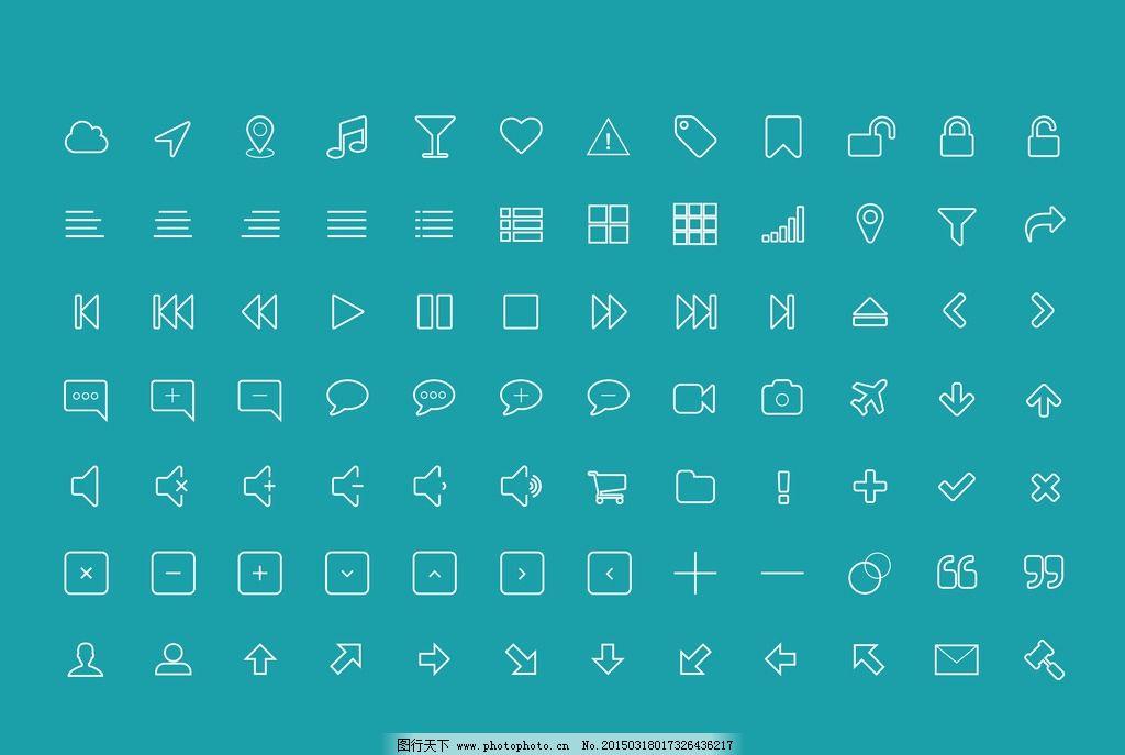 ui 图标 icon 手机界面 设计 设计 设计 移动界面设计 图标设计 ai