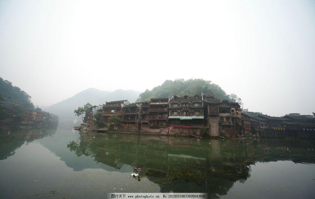 湘西凤凰/湘西凤凰 沱江图片