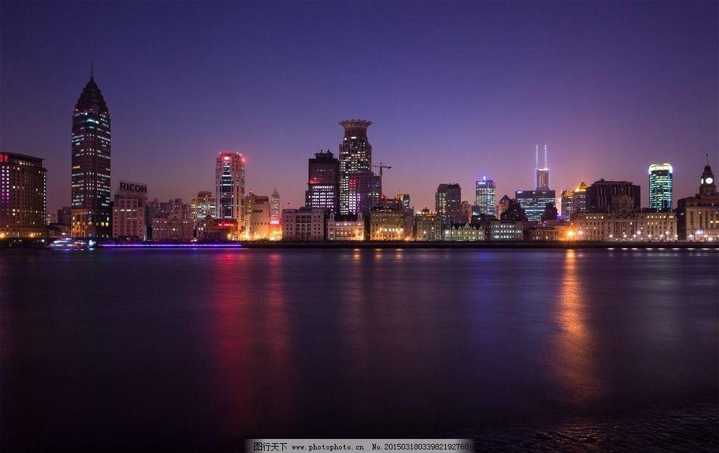 眺望 外滩 夜景 建筑 现代 古典 欧式 风格迥异 大楼 大厦 灯光照耀