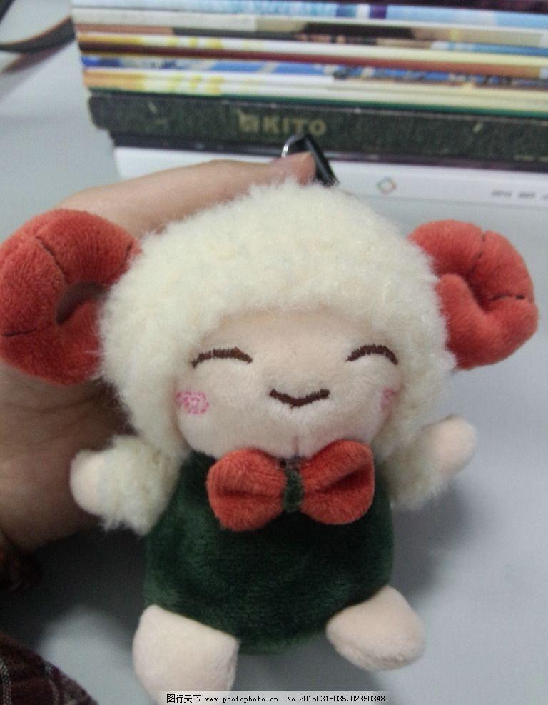 小动物摄影 小羊 玩偶 毛绒钥匙链 小娃娃 可爱玩具