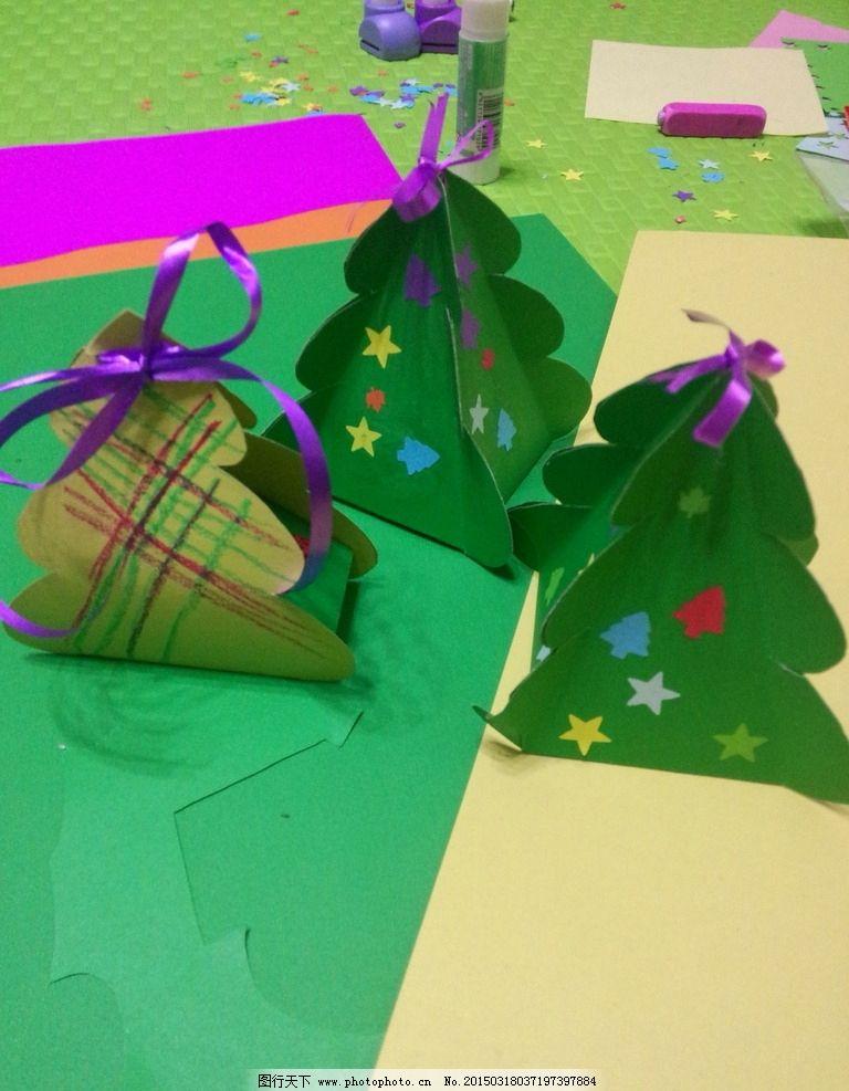 diy手工圣诞树礼物糖果盒图片