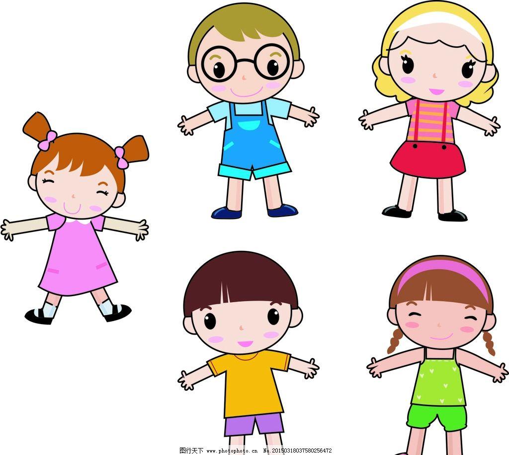 卡通素材 可爱 素材 手绘素材 儿童素材 幼儿园素材 卡通装饰素材 小