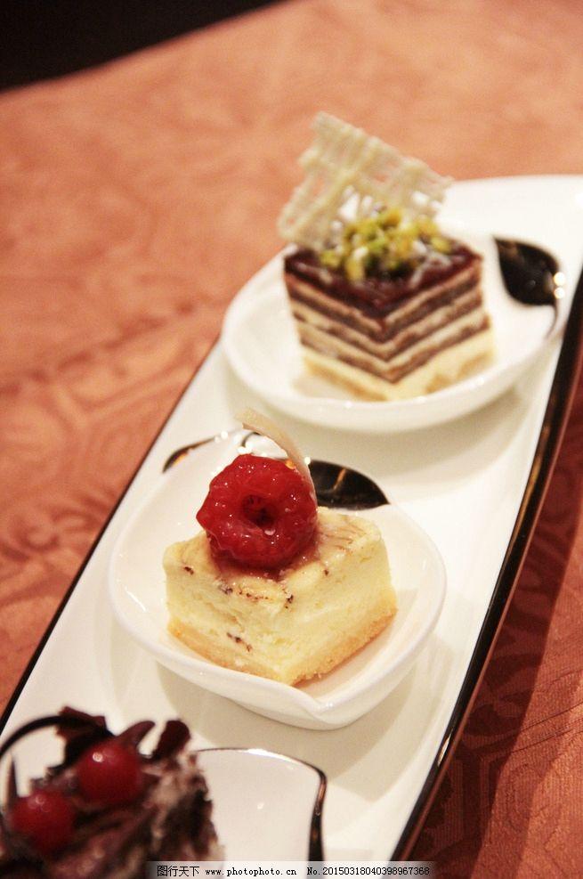 西餐 甜品 下午茶 蛋糕 美食 美味 吃的 甜点 摄影 餐饮美食 西餐美