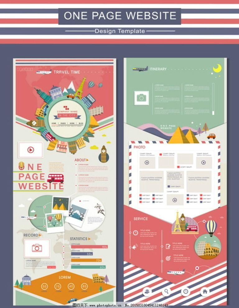 時尚網頁模板設計 韓國網頁模板 網頁設計 商業網站模板 網頁圖標