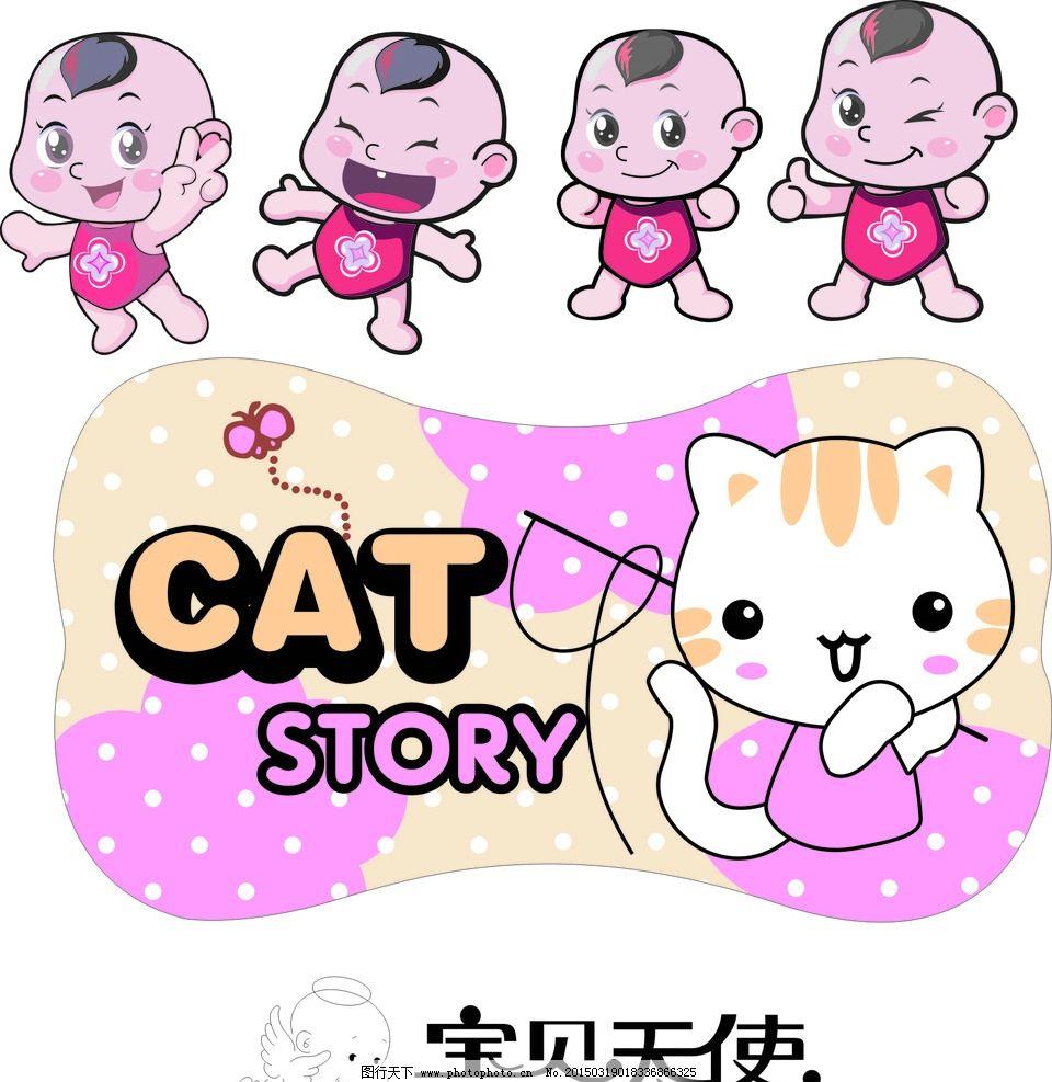 卡通小人物图片_动漫人物