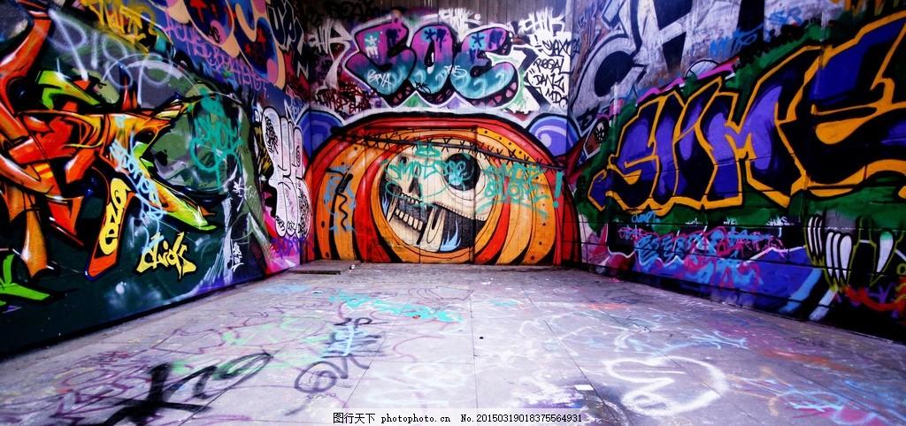 涂鸦街头嘻哈街舞 涂鸦 街头 嘻哈 街舞 hiphop 设计 文化艺术 舞蹈
