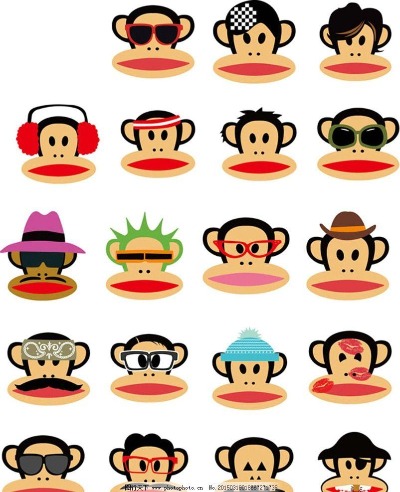 大嘴猴 卡通 猴子 大嘴猴变形 描绘 t桖 手绘 墙绘 卡通图案 设计
