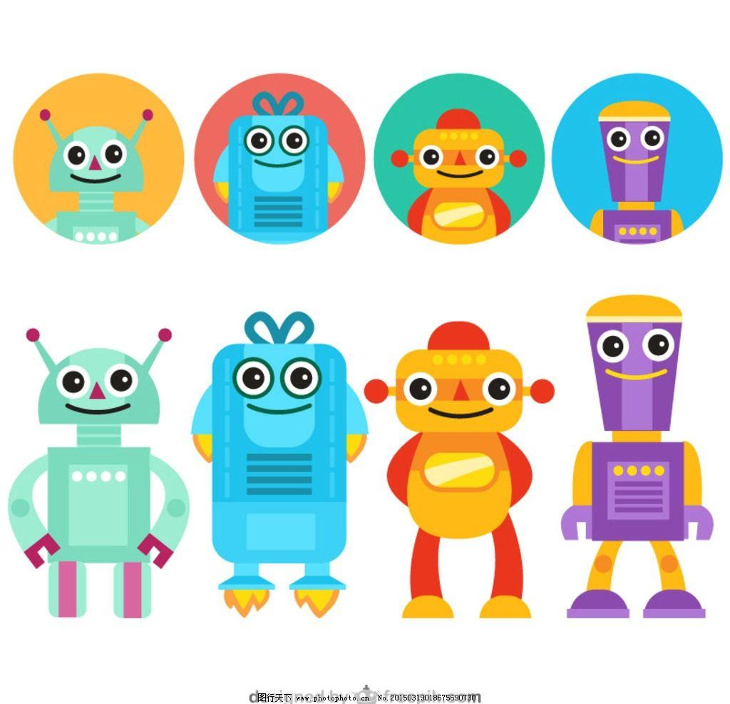 卡通机器人 机器人头像 科技 卡通人物 动漫动画