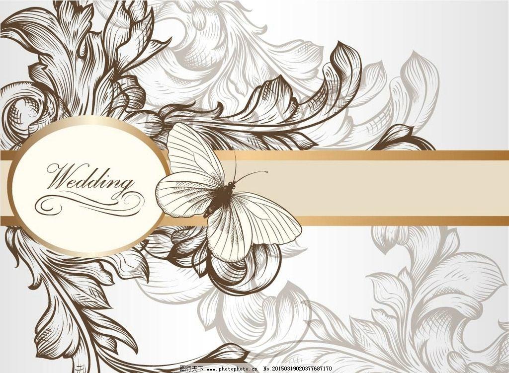 花纹 欧式 结婚 蝴蝶 浪漫 设计 底纹边框 花边花纹 ai