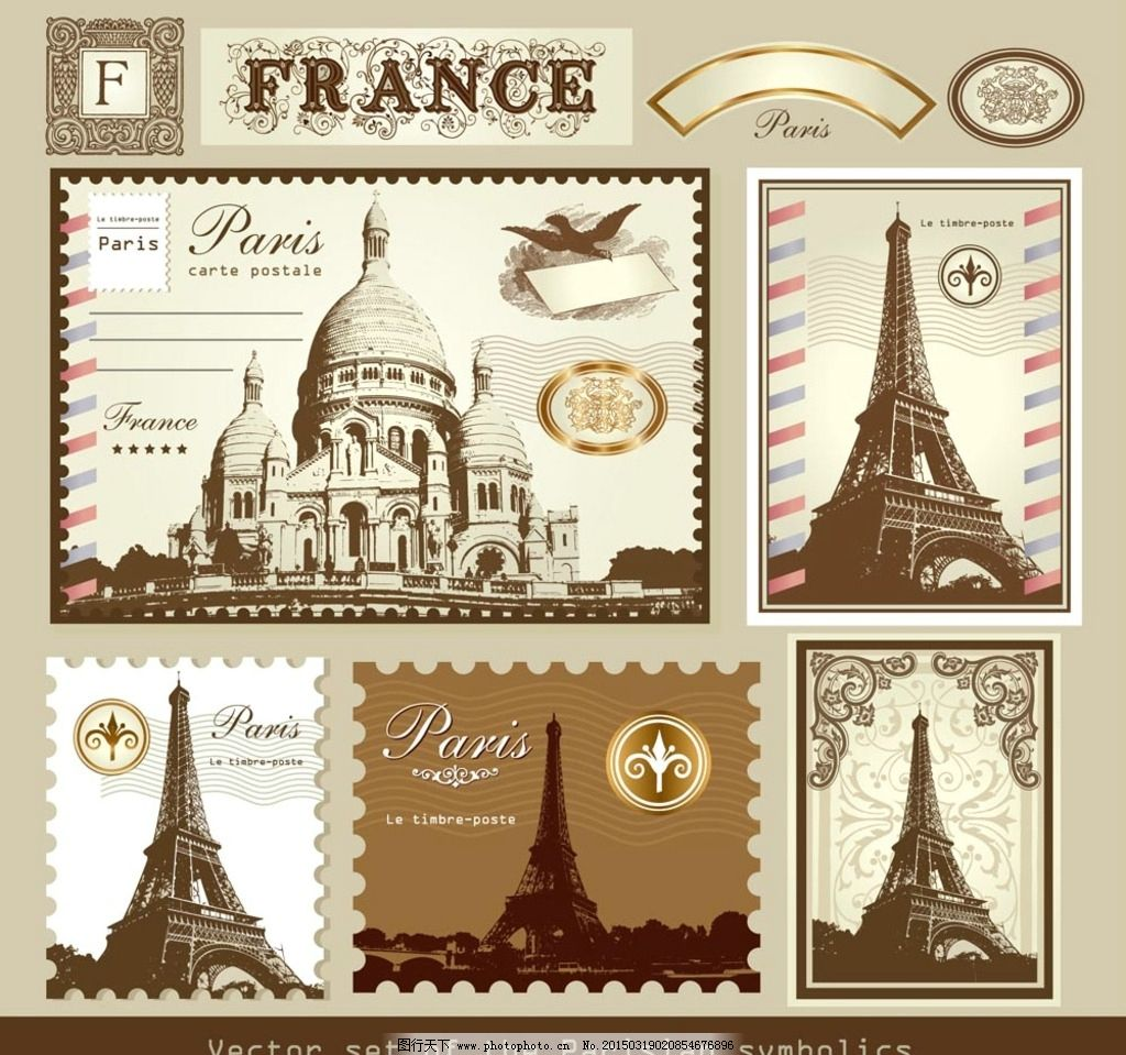 邮票 白宫线条 线条建筑画 铁塔线条 线条底纹 欧式建筑 欧式花边