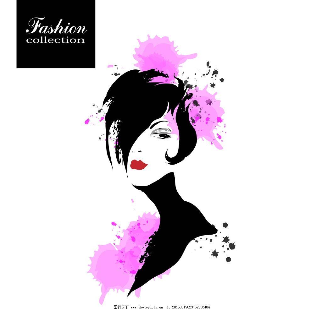 手绘少女 时装周 插图 墨迹 水彩 美少女 女孩 女人 美女 时尚 卡通