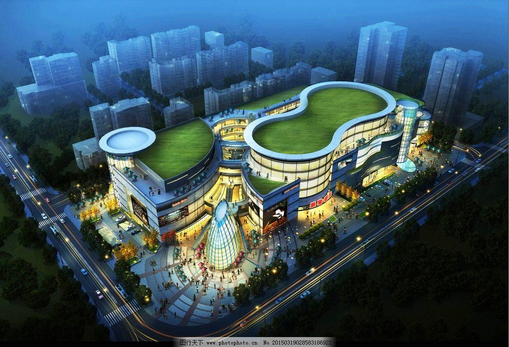 设计图库 环境设计 效果图  商业中心 生活广场 屋顶绿化 城市生活