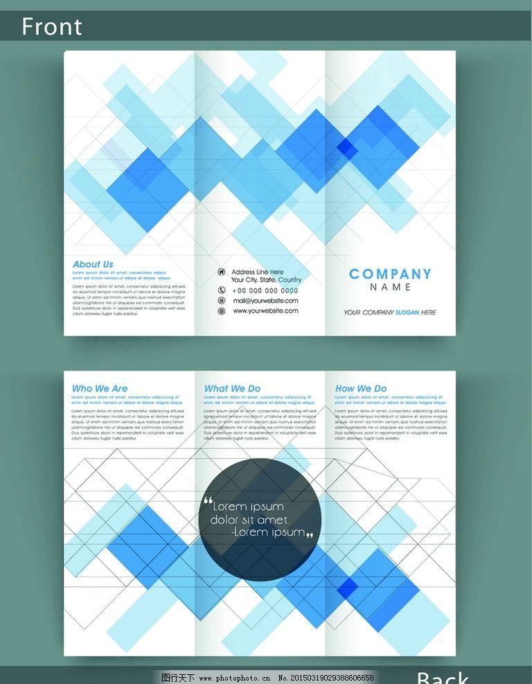 宣传册模板 画册封面 封面设计 菜谱封面 画册封面设计 说明书