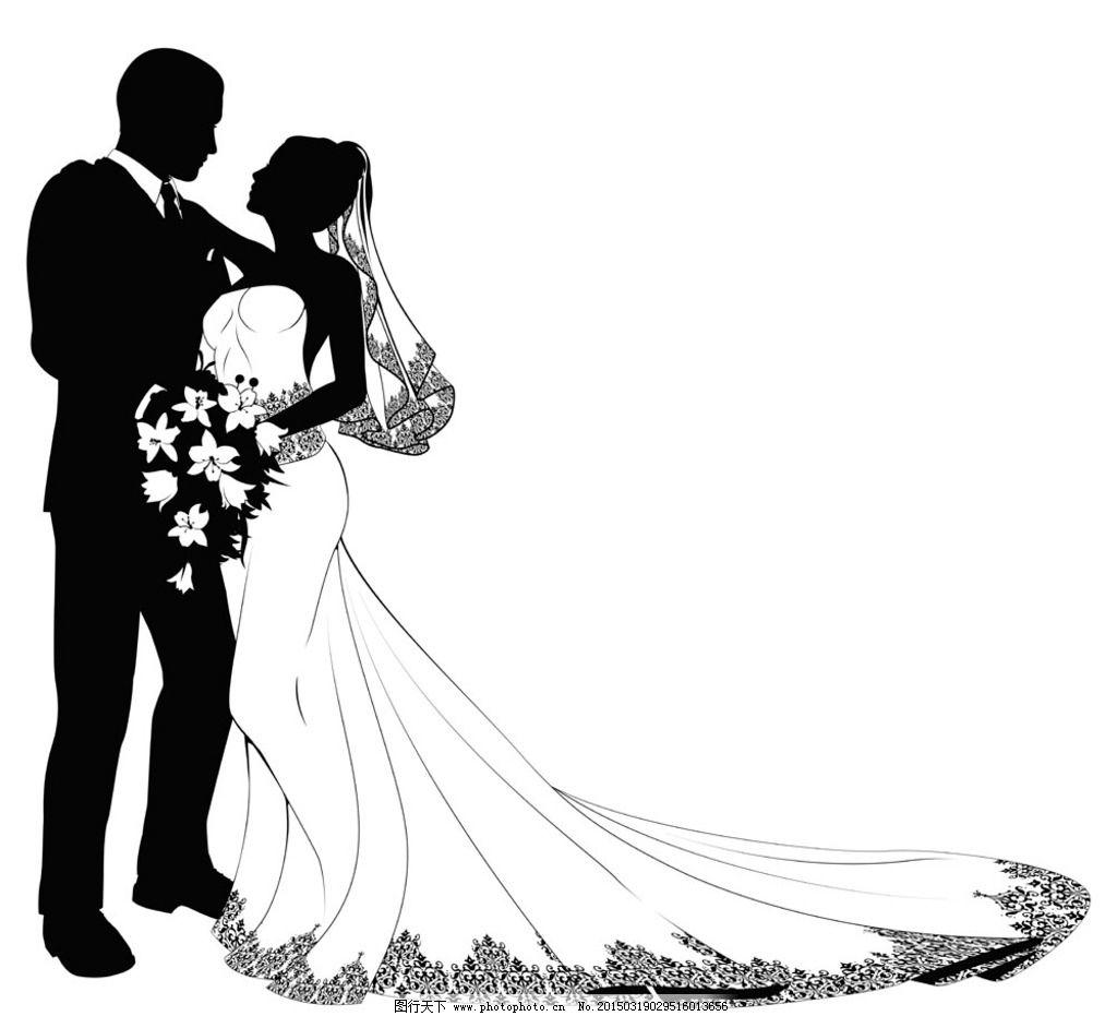 人物剪影 婚礼 婚礼人物 结婚 结婚人物 设计 广告设计 广告设计 300