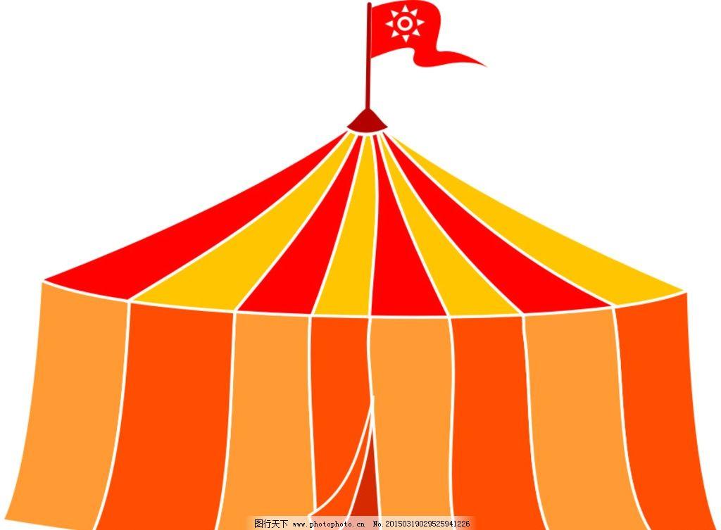 蒙古包 房子 矢量图 卡通 卡通蒙古包 矢量帐篷 矢量蒙古包 卡通帐篷