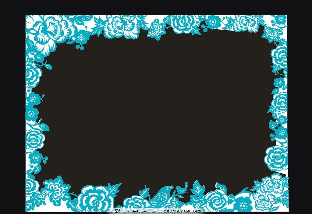 婚礼大屏 大屏包边 蒂芙尼蓝 玫瑰 时尚 大气 个性 花纹 花边 欧式