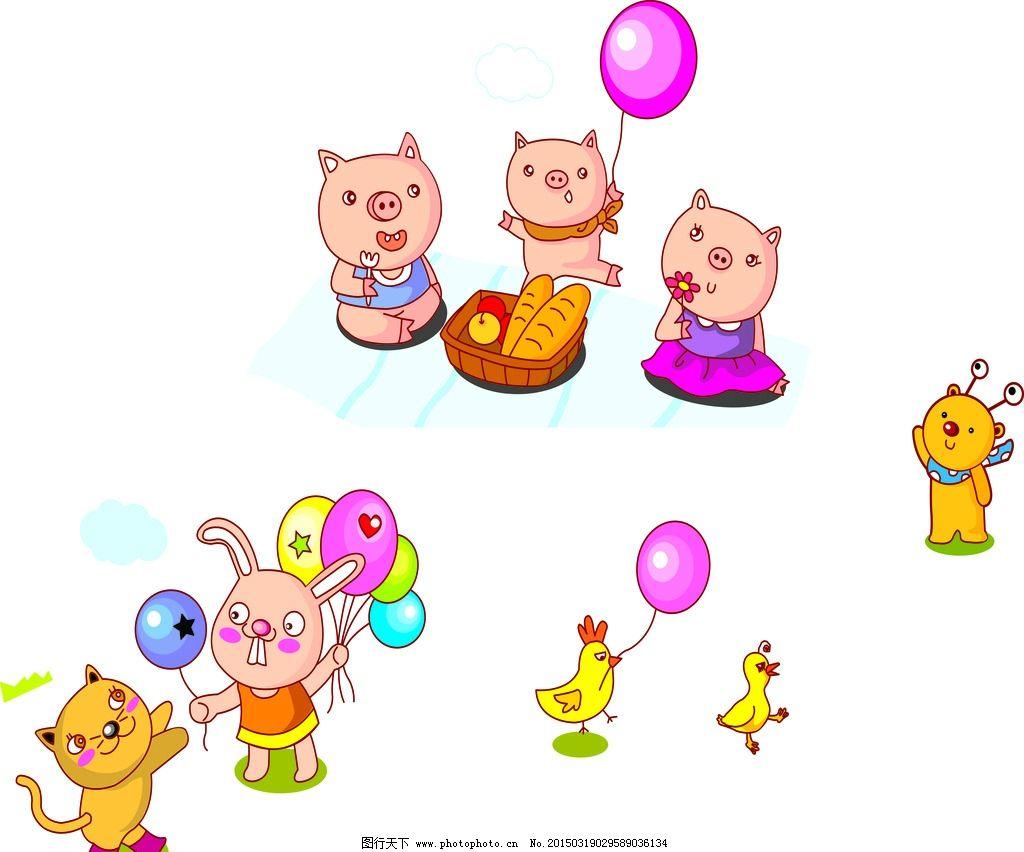 动物版人物 矢量图 矢量人物 矢量动物 卡通 气球 动物素材