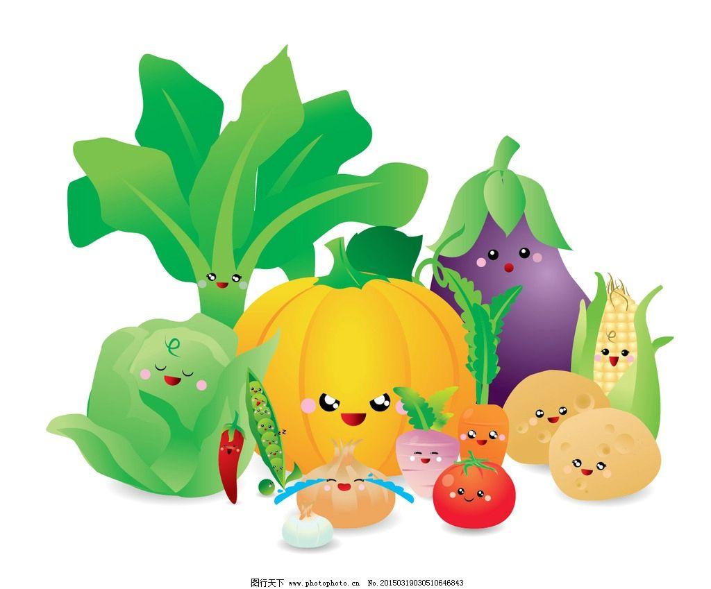 水果 可爱 卡通