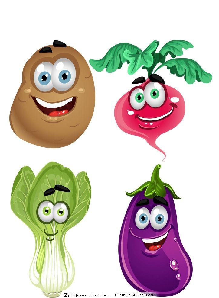 辣椒 土豆 玉米 西红柿 胡萝卜 茄子 矢量 水果 可爱 卡通 蔬菜 设计