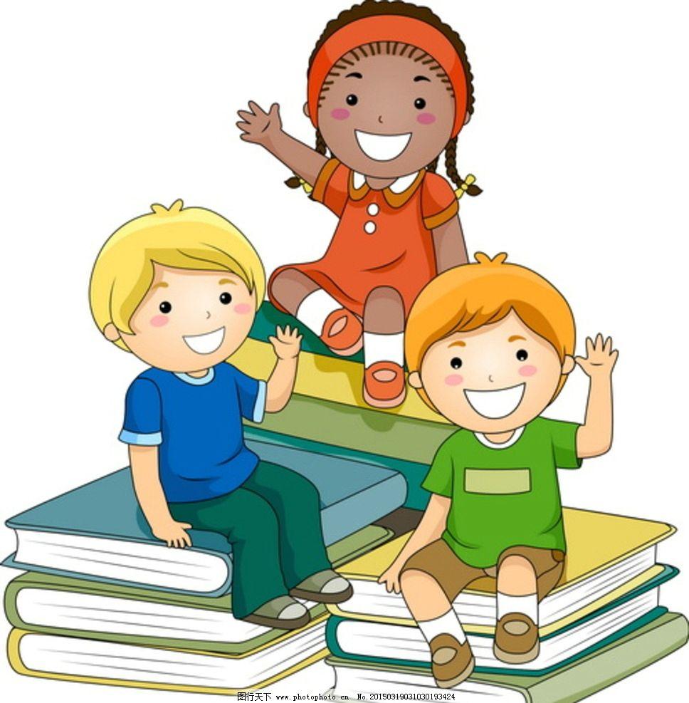 矢量素材 矢量图 卡通 可爱 人物 小孩 儿童 小朋友 小男孩 设计 广告