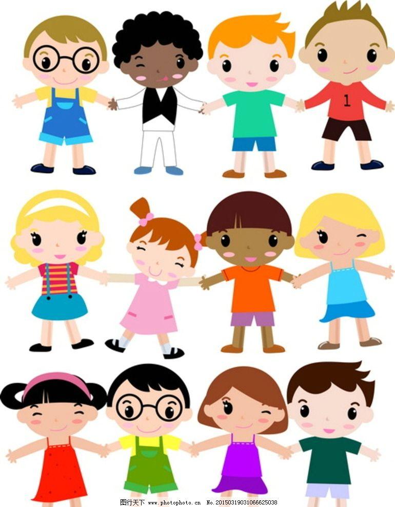 小孩矢量素材 矢量图 卡通 可爱 人物 儿童 小朋友 小男孩 广告设计