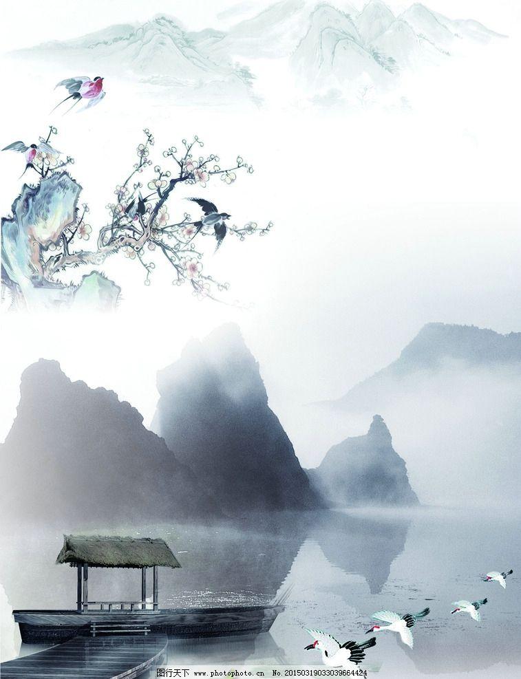 山水画海报图片