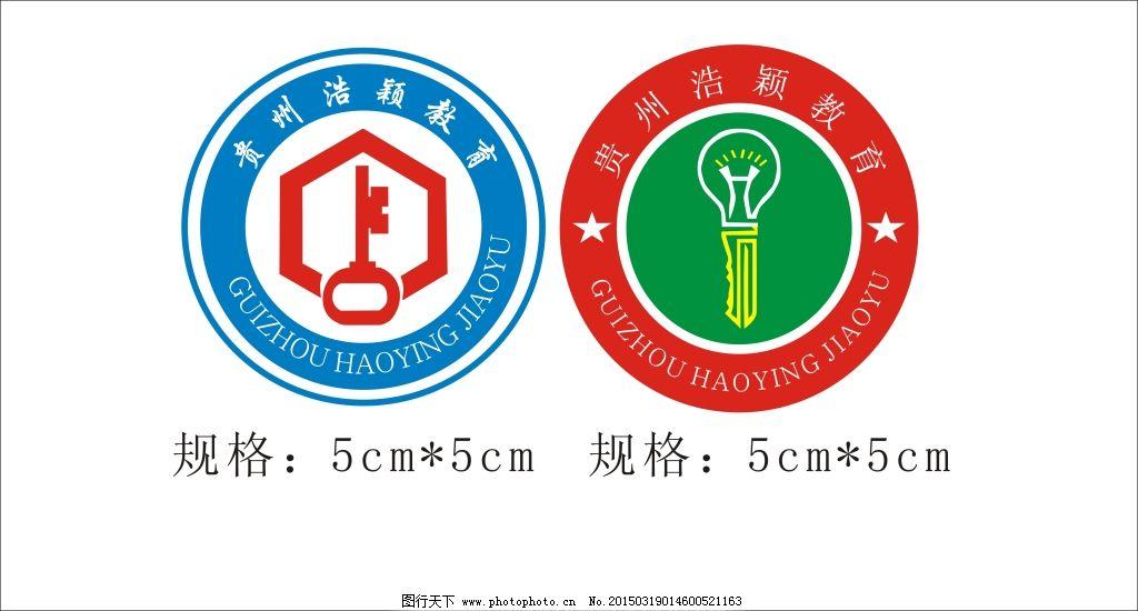 幼儿园园徽 幼儿园园徽免费下载 原创设计 其他原创设计