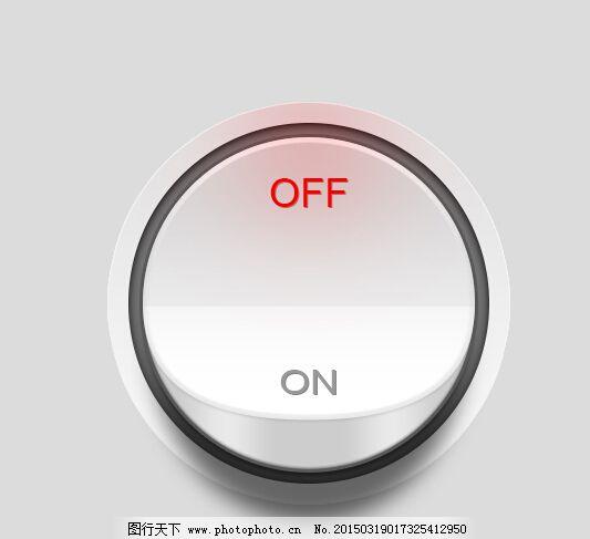 开关按钮免费下载 psd ui模板 ui设计 ui素材 开关按钮 开关按钮 ui