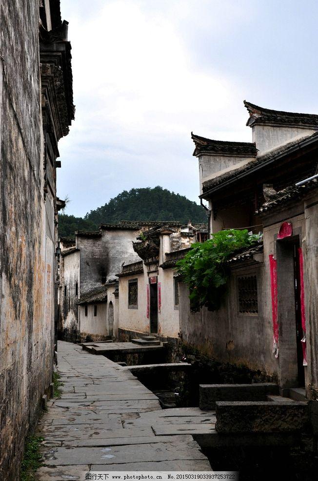 安徽 西递 风景 中国古建筑 旅游 风光照片 山 田 蓝天白云 小巷子 古