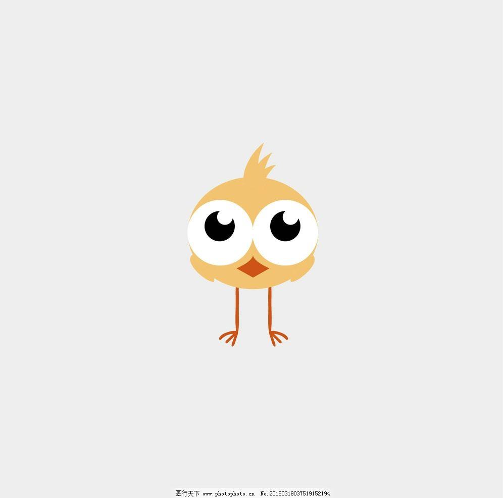 快乐小鸡 可爱小鸡 呆萌小鸡 小鸡仔 带眼镜的小鸡 卡通小鸡 漫画小