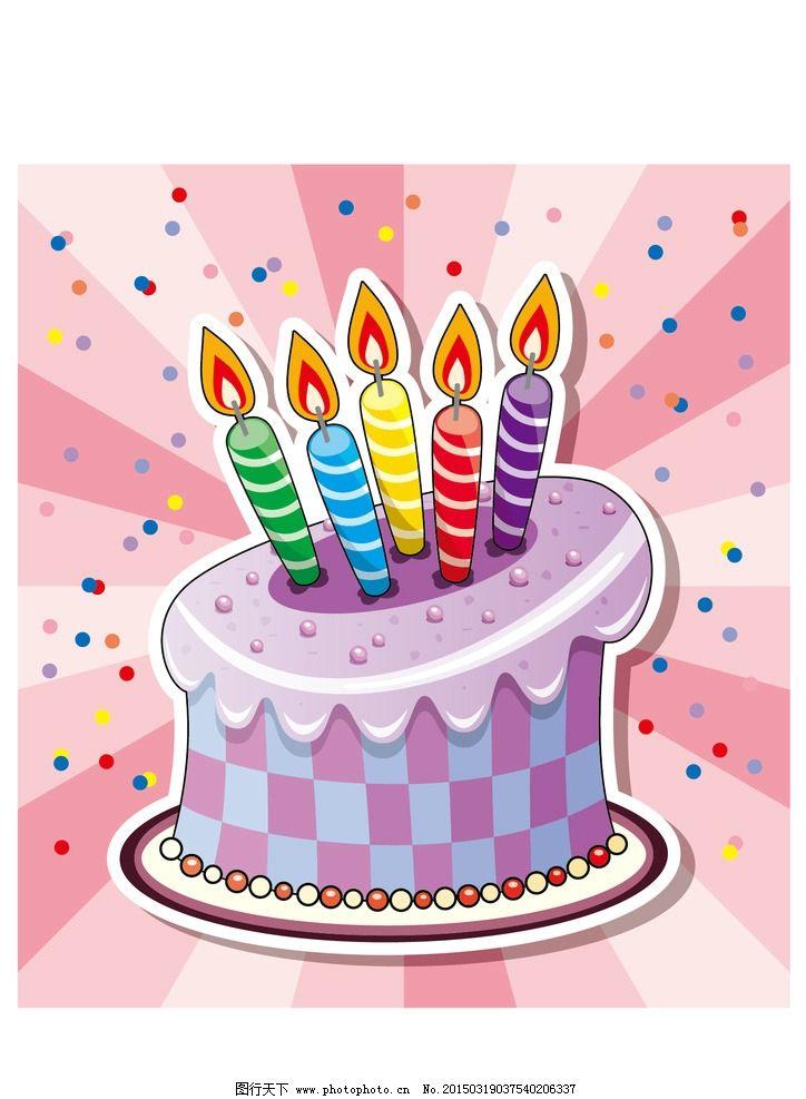 生日帽 派对 生日气球 生日快乐 生日 生日背景 生日快乐背景 生日会