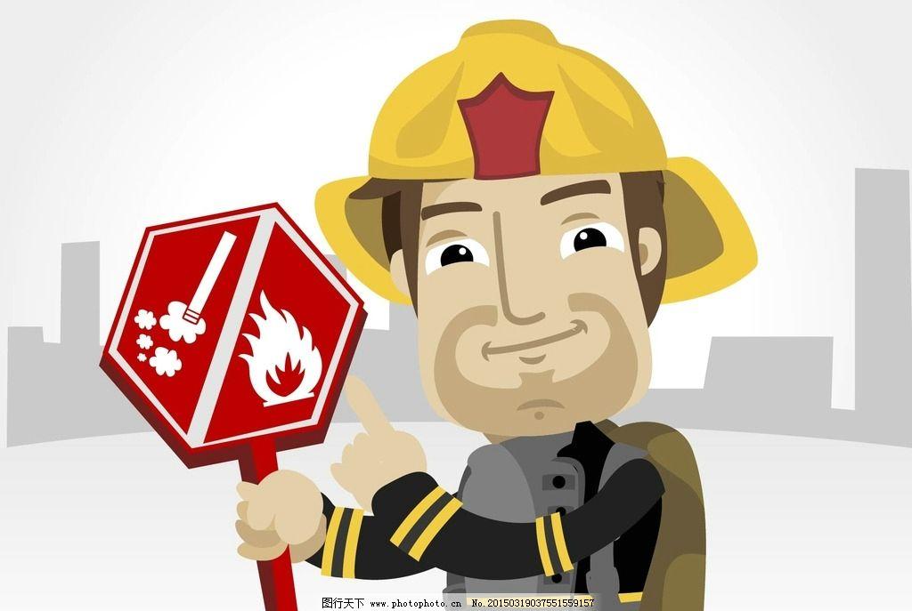工人 工程師 建筑設計師 裝修工人 施工工具 裝飾工人 修理工人