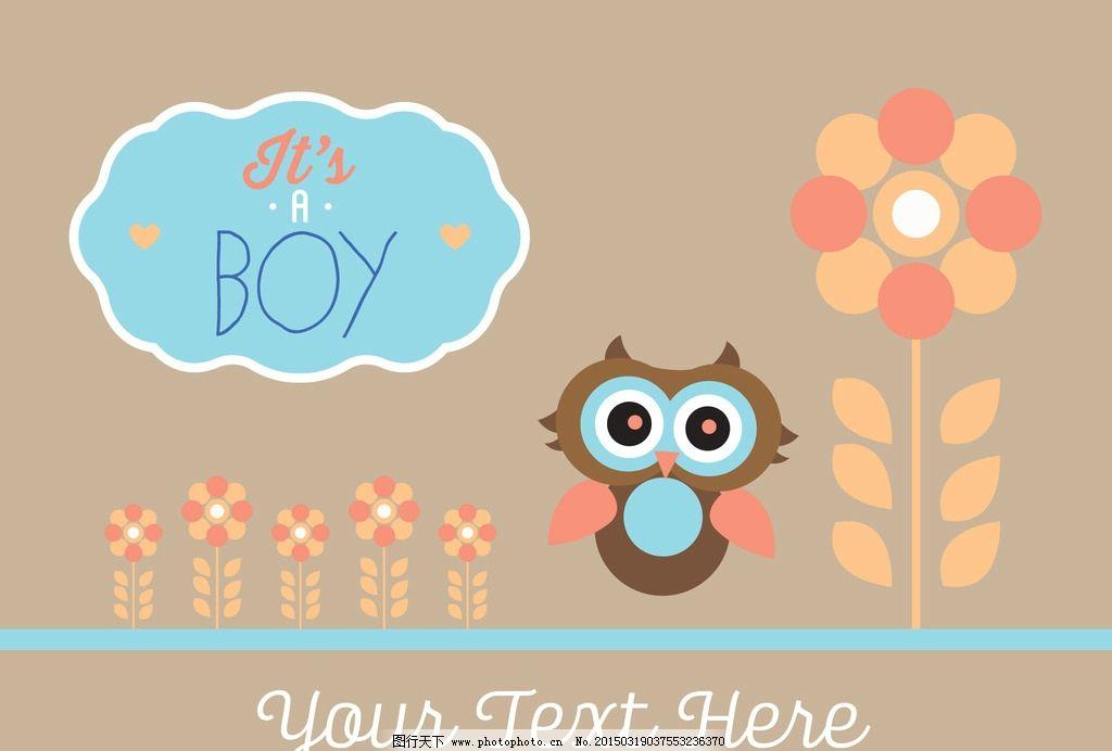 草窝 天空 云朵 可爱小鸟 爱心小鸟 爱心 矢量卡通小鸟 可爱的小鸟