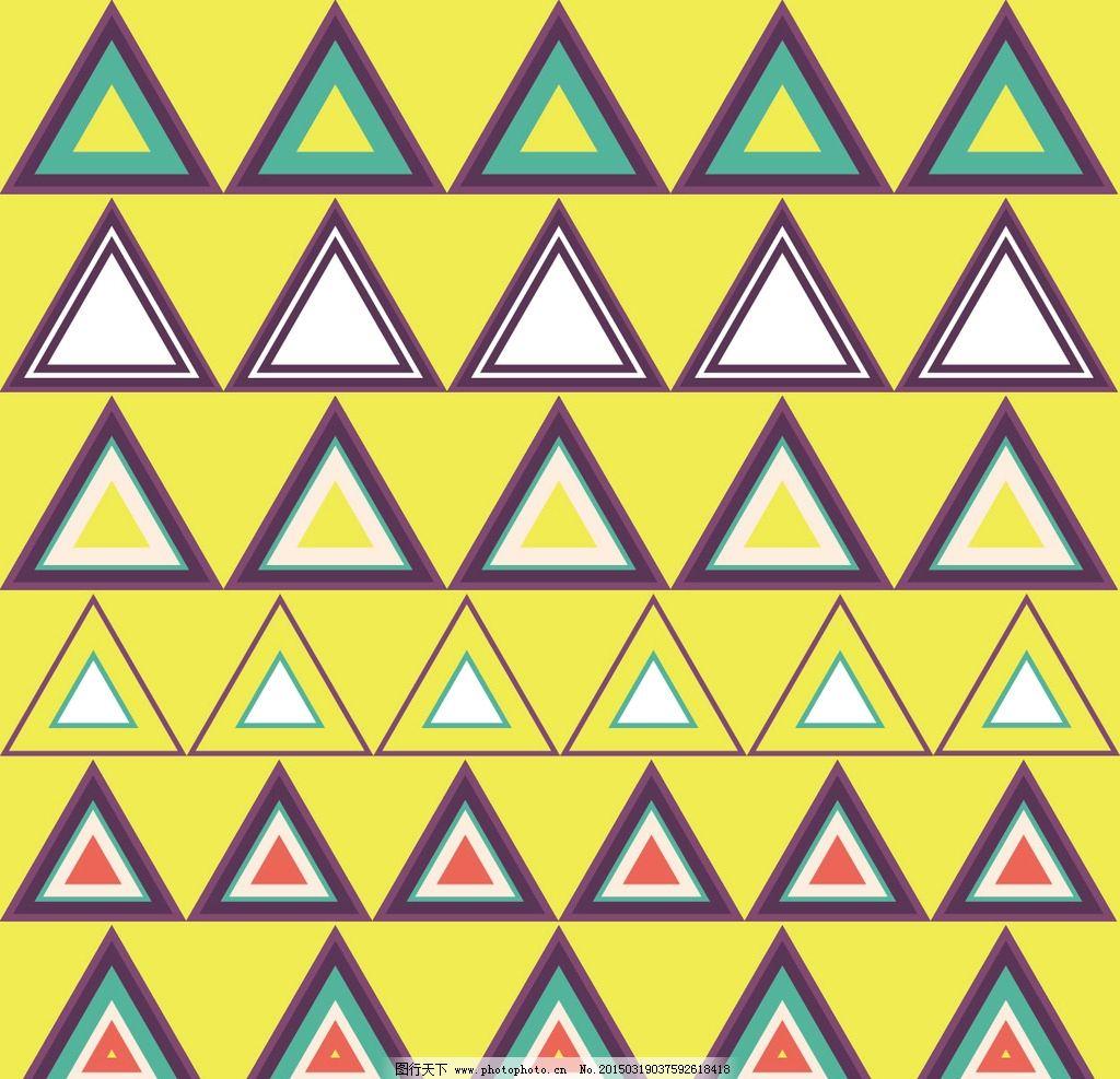 几何组合 几何图案 几何花纹 几何背景 几何拼接 设计 底纹边框 条纹