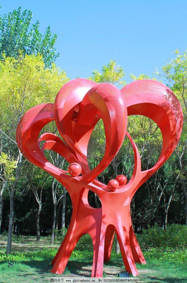 三人雕塑 城市雕塑 广场雕塑 抽象雕塑 红色雕塑 雕塑设计 雕塑设计