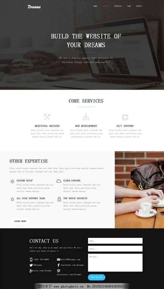大氣設計公司單頁模板 動畫效果 網站模板個性簡實 英文模板